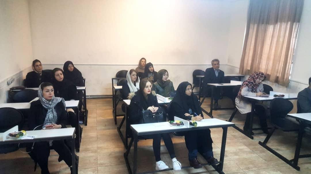 هنرستان انفورماتیک تهران